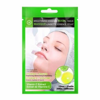 (3 Pack) ABSOLUTE Brightening Essence Mask - Vitamin C
