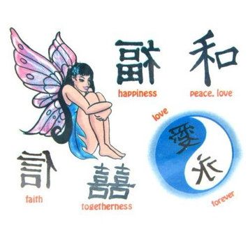 Asian Fairy 2 Temporary Tattoo Kit