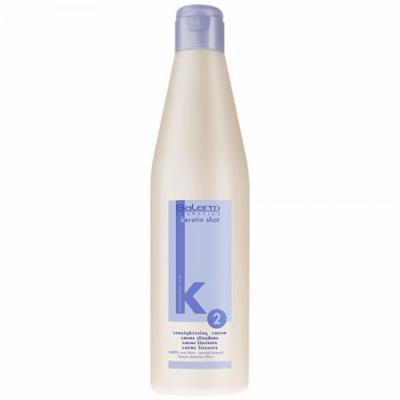 Salerm Keratin Shot 2 Straightening Cream 17.3oz/500ml Big sale!!