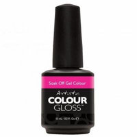 Artistic Colour Gloss - Retro Redux Summer 2016 Collection - Polka Dottie Hottie - 15ml / 0.5oz