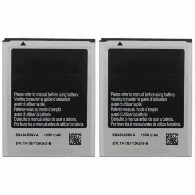Replacement Battery 1500mAh for Samsung Focus Flash / SCH-S738C Phone Models (2 Pk)