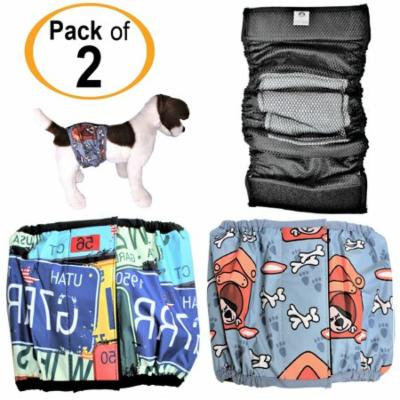 PACK – 2 Colors WATERPROOF Diapers Dog Belly Band WITH ABSORBENT Pad Male Wrap Reusable sz M (waist 12
