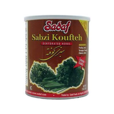 Sadaf Sabzi Koufteh - Dried Herbs, 2 oz. ( Pack of 3 )