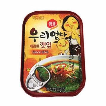 Sempio Marinated Sesame Leaves 70 gram per Pack (Spicy Sauce, 3 Pack)