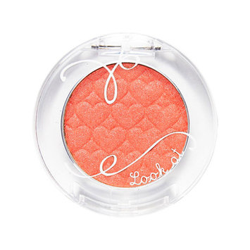 (3 Pack) ETUDE HOUSE Look At My Eyes OR212 China Rose
