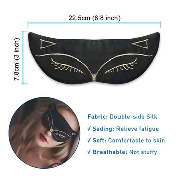 Cute Animal Sleep Eye Mask, Aimell Sexy Fox Cat Double-side Smooth Real Silk Eye Shade with Adjustable Strap (Black)