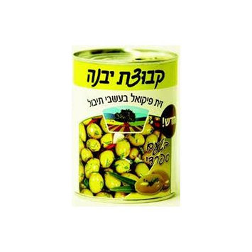 Kvuzat Yavne Picual Olives With Herbs Spanish Flavour 19 Oz. Pk Of 3.