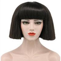 Karlery Women's Short Bob Straight Dark Black Wig Halloween Cosplay Wig Anime Costume Party Wig