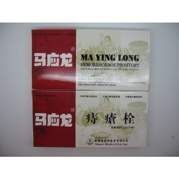 MaYingLong Musk Hemorrhoids Ointment SUPPOSITORY- 2 Pack- (2 X 6 Suppositories/box)