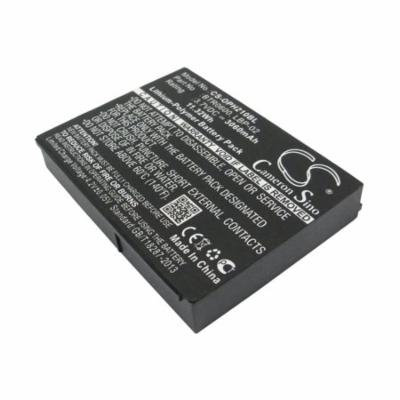 Cameron Sino 3060mAh Battery for Opticon H21, H22, H21 1D, H21 1D alpha, H21 1D qwerty, H21 2D, H21 2D alpha, H21 2, H21 2D qwerty, H22 1D alpha and others