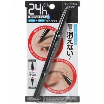 Bcl BROWLASH EX Eyebrow Pencil And Liquid (Grayish Brown) (Harakjuku Culture Pack)