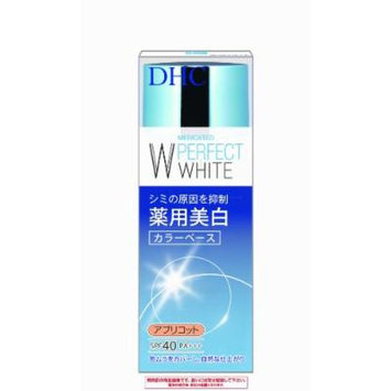 DHC Medical PW Color Base SPF40 Apricot 30gx1