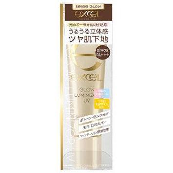 EXCEL Glow Luminizer UV GL02 Beige Glow