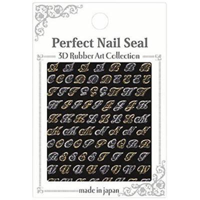 BN nail seal alphabet NPA-1 Gold ~ Silver