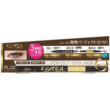 EXCEL Perfect Eyeliner N PL02 Natural Brown