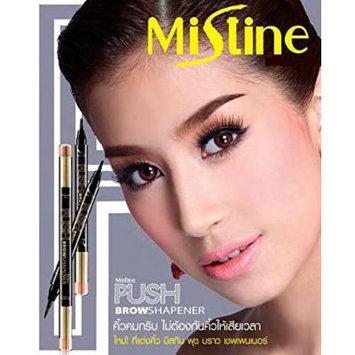 Mistine Push Brow Sharpener - Sharpening Your Eyebrows - 01 - Dark Brown