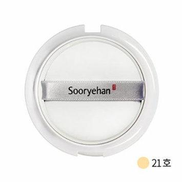 [Refill] Sooryehan Bichaek Jadan Metal Cushion Foundation 15g (# 21)
