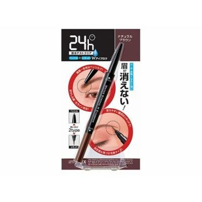 Bcl BROWLASH EX Eyebrow Pencil Liquid (Natural Brown) (Harakjuku Culture Pack)