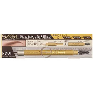 EXCEL Powder & Pencil Eyebrow PD01 natural brown