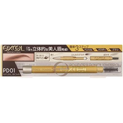 EXCEL Powder & Pencil Eyebrow PD01 natural brown