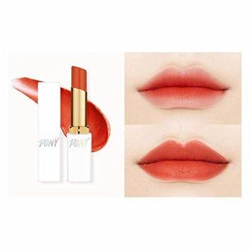 NEW Shine Easy Glam Lipstick / Pony Effect / PonyxMemebox (Sweet Dreams)