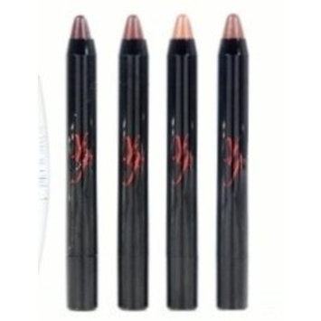 Ybf Your Best Friend 4 Piece Mechanical Lip Pencil Collection in 4 Different Colors