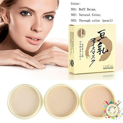 Face Pressed Powder Smooth Dry Oil Control Loose Makeup Perfect Flawless Coverage Long-Lasting