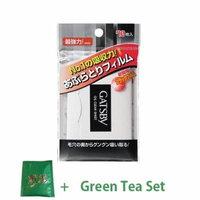 Gatsby Oil Blotting Paper - 1box for 70pcs (Green Tea Set)