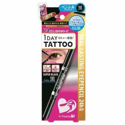 K-Palette New Real Lasting Eye Pencil WP - SB001 (Green Tea Set)