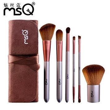 DDLBiz Artificial Fiber Makeup Brush Set Makeup Tools Cosmetic Beauty