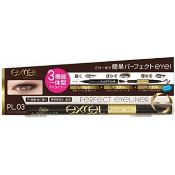 EXCEL Perfect Eyeliner N PL03 Deep Brown