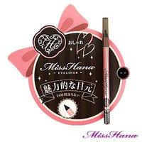 Miss Hana Water-Proof, Long lasting Eyeliner 1.3g #galaxy black ,