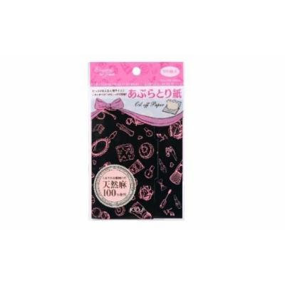 Koji Etiquette & Travel Oil Blotting Paper - 2EQ8177 by Koji