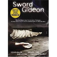 Sword of Gideon (used)