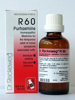 Purhaemine R60 50 ml by Dr. Reckeweg