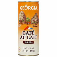 Georgia CAFT AU LAIT (30 can) discount available