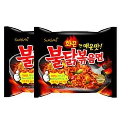 Samyang Samyang Stir-fried Noodles with Hot and Spicy Chicken Ramen x2 /삼양 불닭 볶음면 x2 [Original x 2 pk]