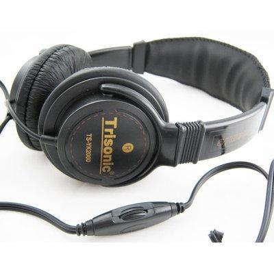 Trisonic PROFESSIONAL DIGITAL STEREO HEADPHONES STUDIO LEATHER!