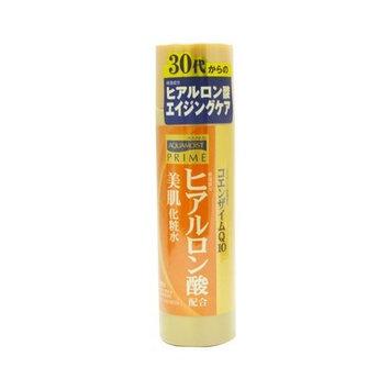 Juju Cosmetics Aqua Moist Hyaluronic Acid Lotion W / Coenzyme Q10 150ml