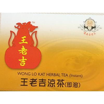 4.3oz Wong Lo Kat Herbal Tea, Instant Health Beverage, Pack of 2