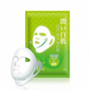 Sexylook Moisture Double Lifting Mask 10sheets
