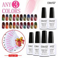 Elite99 Thermal Colour Changing Cat Eye Soak Off UV LED Nail Decor Any 3 Colours Gel Polish + 10pcs Free Remover Pads + Magnet Stick
