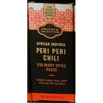 Private Selection Peri Peri Chili Culinary Spice Paste 4 oz (Pack of 3)