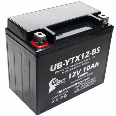 Replacement 1999 Honda VF750C, C2, D Magna 750 CC Factory Activated, Maintenance Free, Motorcycle Battery - 12V, 10Ah, UB-YTX12-BS