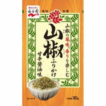 Nagatanien Furikake Japanese Seasoning Japanese pepper Sansho 30g x 10 bags