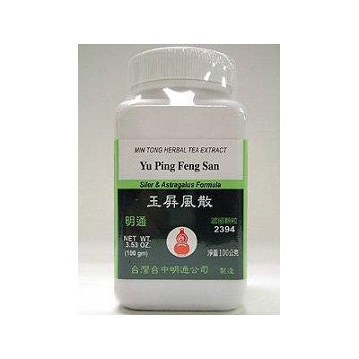 Yu Ping Feng San 100 gms by Min Tong