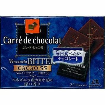 (Pack of 2) Morinaga Carre de Chocolat Bitter Chocolate x 21 pieces