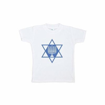 Custom Party Shop Baby's Menorah Hanukkah T-shirt - 5