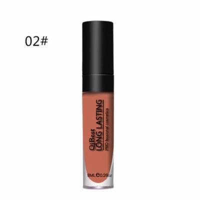 Long Watery Silky as Milk Exquisite High color rendering Lipgloss #02