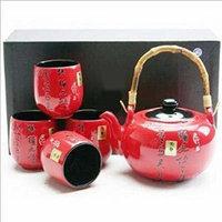 JapanBargain 3332 Porcelain Tea Set Calligraphy, 27 oz, Red